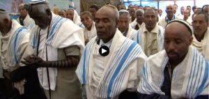 from PBS program on Ethiopian Jews