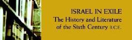 Israel in Exile(Albertz)