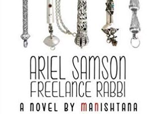 ArielSamson_Rabbi_web