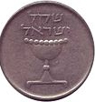 220px-1_old_Shekel_coin