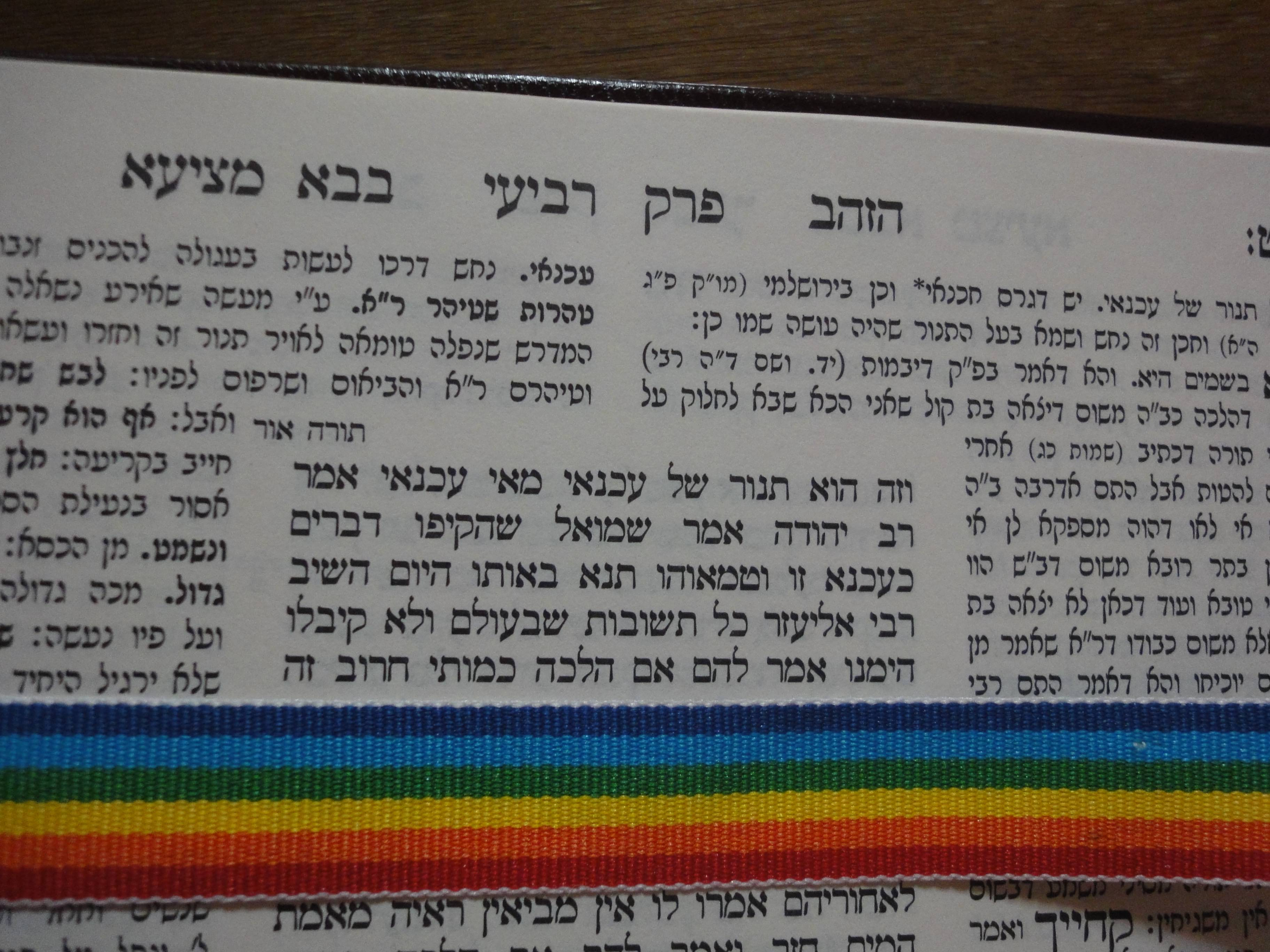 Some Say 400 Cubits: Slow Dancing with Talmud