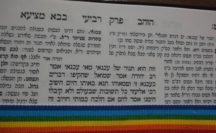 Some Say 400 Cubits: Slow Dancing withTalmud