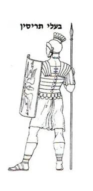 BaalTeresin
