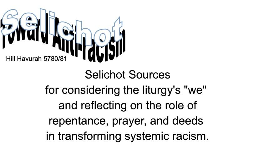 Toward Anti-Racism — SelichotSources