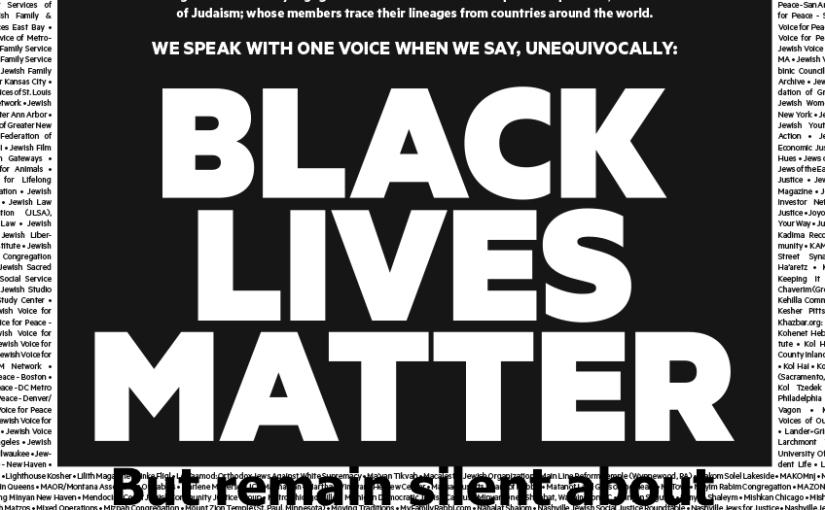 Dear Jews Who Say Black LivesMatter