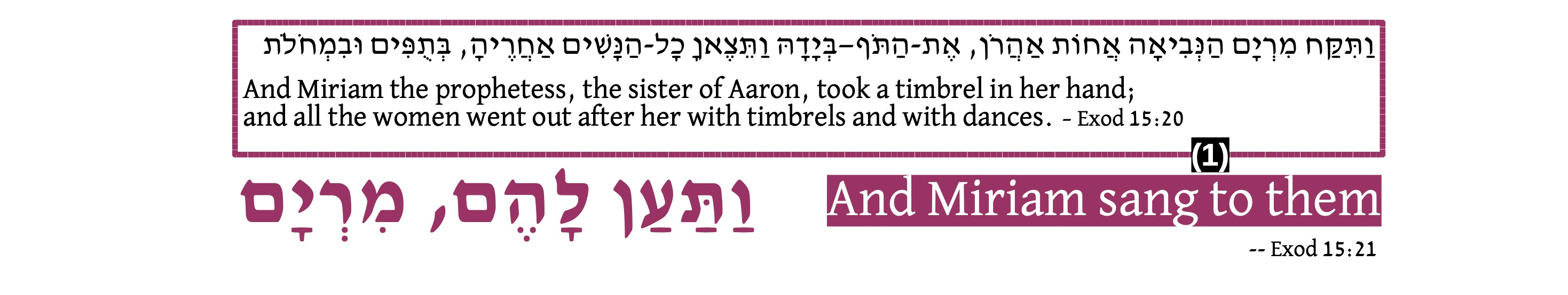 Miriam, Amalek, Memory, and Mouths