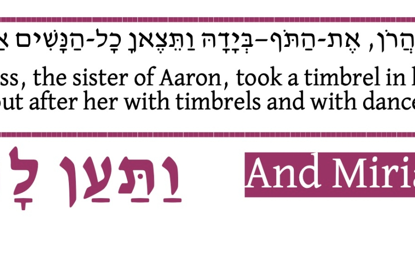 Miriam, Amalek, Memory, andMouths